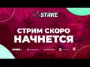 Live From Winstrike Arena Apex Legends с amaterasu