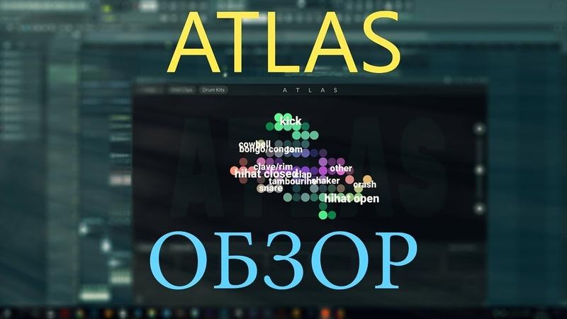 Обзор Atlas VSTi (снова искуственный интелект ?) - MolotFX Studios