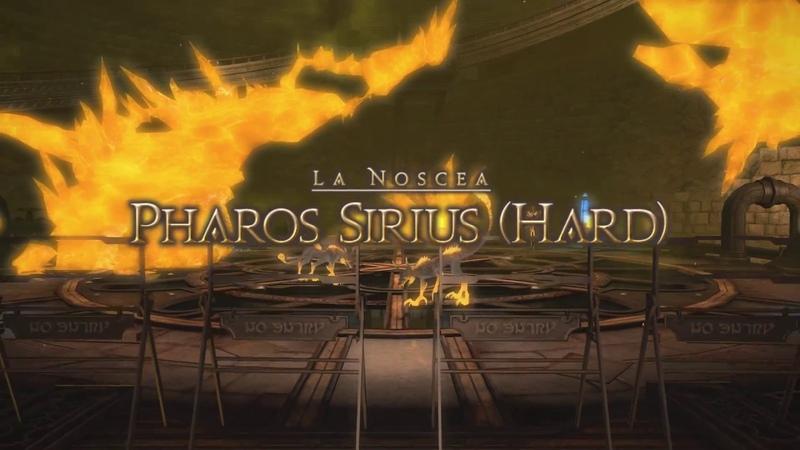 [FFXIV OST] Upon The Rocks (Pharos Sirius HM Theme)