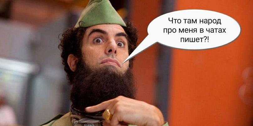 Дуров vs Цукерберг, изображение №2