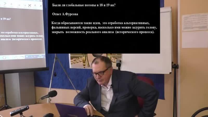 Альтернативная История Открытия и Мифы Сергей Альбертович Салль
