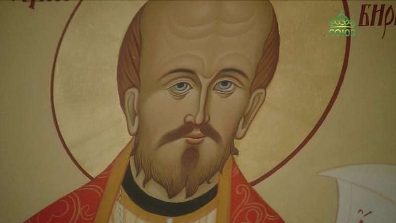В Каменске-Уральском отметили 100-летие мученической кончины священномученика Николая Бирюкова