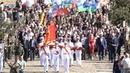Торжества на Саур Могиле приуроченные ко Дню освобождения Донбасса