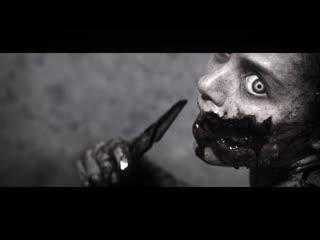 The evil dead (悪の死者) / sagath лоно /