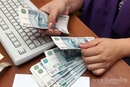 Зарплаты бюджетникам - откуда взять финансирование?