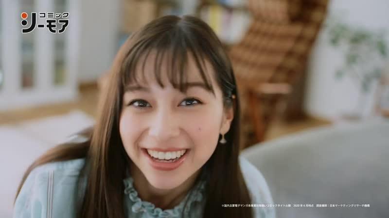 Takeuchi Ryouma, Nakajou Ayami - NTTsolmare 3