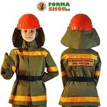 Карнавальный костюм пожарного