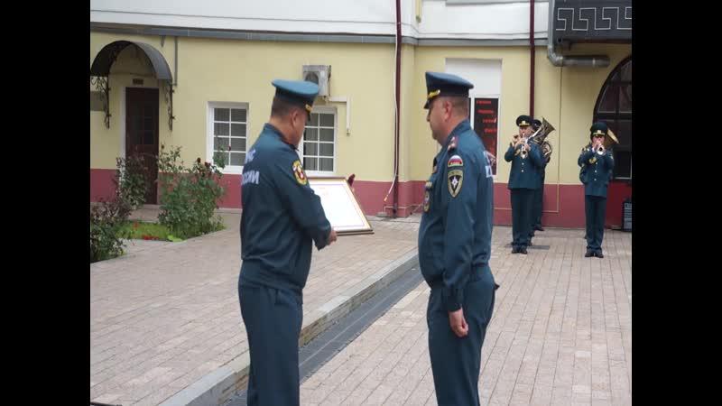 Торжественная церемония присвоения первых специальных званий и правительственных наград