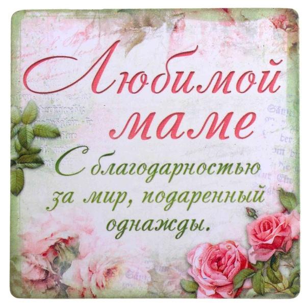 Мама мы люблю тебя картинки