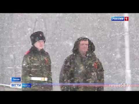 Пензенцы заступили в почетный караул на Пост №1 25 февраля