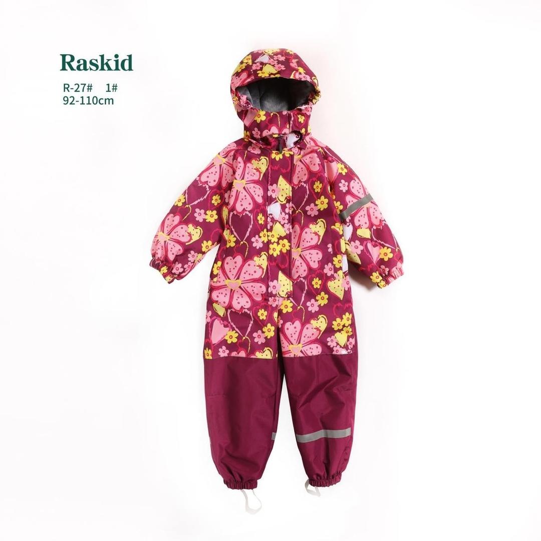 Комбинезон Raskid R-27-1