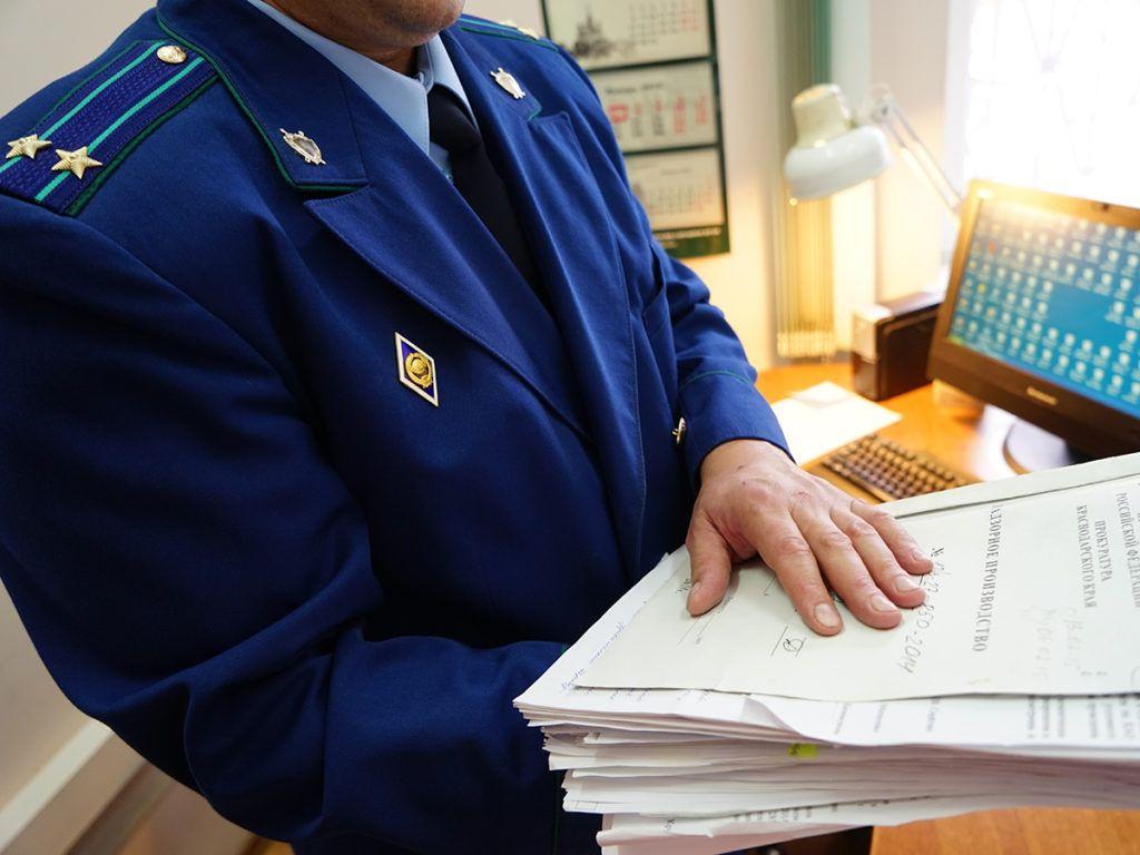В КЧР чиновники нарушают закон на территории Урупского района