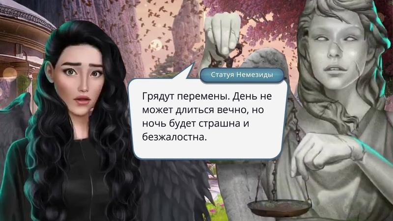 СЕКРЕТ НЕБЕС S1E3 ОДИНАКОВЫЕ СТАТЫ ЛЮЦИФЕР ВЫСОКАЯ СЛАВА