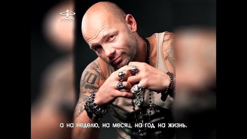 Пожелание дня от Ивана Вабищевича 10 января