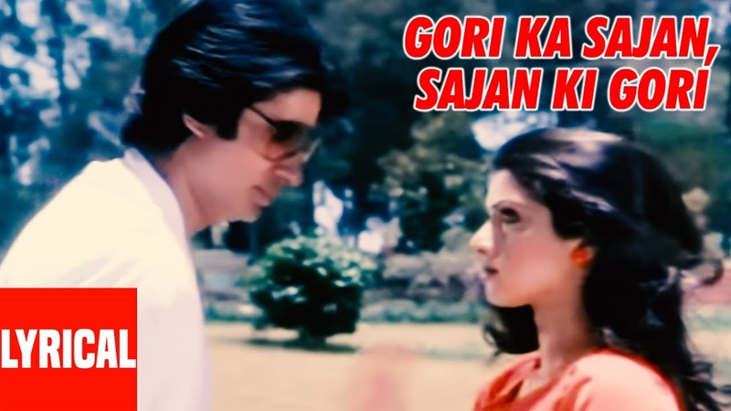 Gori Ka Sajan Sajan Ki Gori Lyrical Video Aakhree Raasta Amitabh Bachchan Sridevi