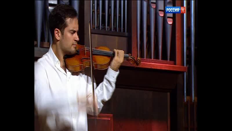 Марк Бушков (скрипка). Лауреаты XVI Международного конкурса им. П.И. Чайковского.