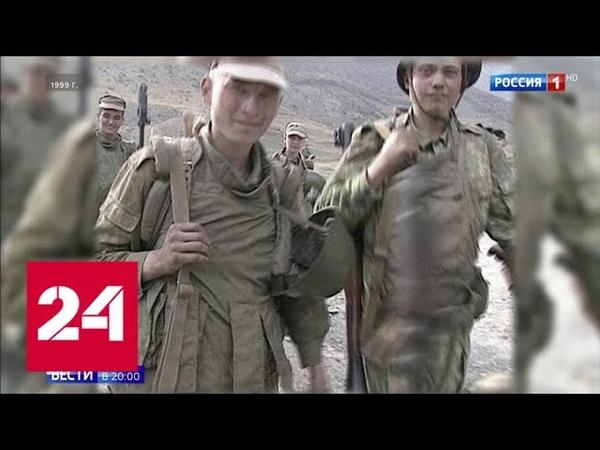 Боролись до конца: 20 лет назад Дагестан защитили ополченцы - Россия 24