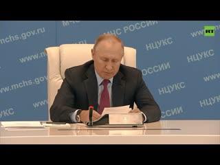 Путин проводит совещание по вопросу паводков на Дальнем Востоке  LIVE