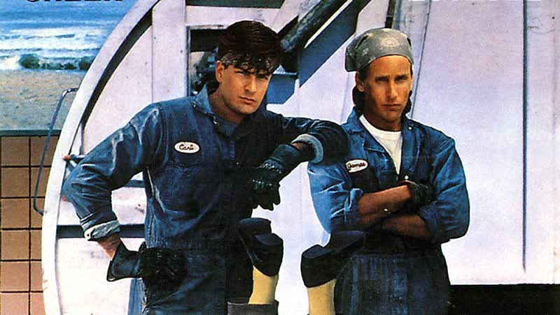 Мужчины за работой 1990 перевод Гаврилова