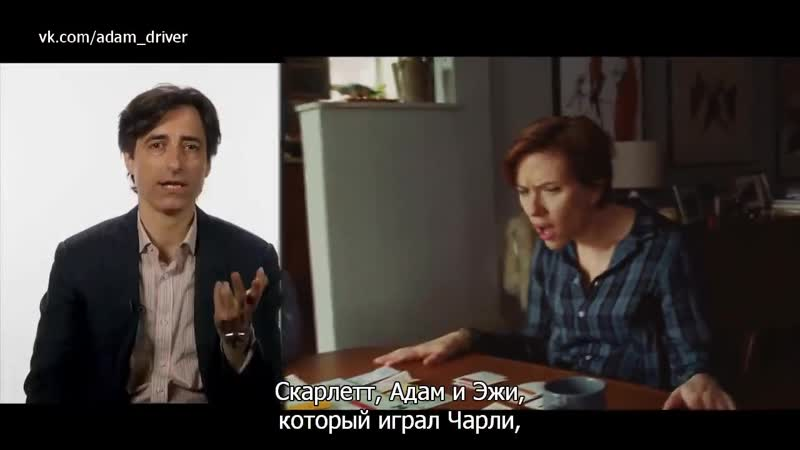 Netflix. Разбор начальных кадров фильма Брачная история с русскими субтитрами