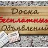 Подслушано Борисовка Томаровка Белгород