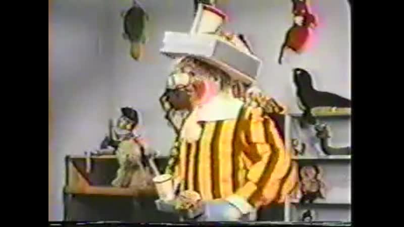 Первая телевизионная реклама американской корпорации McDonald's 1963
