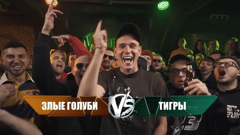 Versusbattleru VERSUS FRESH BLOOD 4 Династ Palmdropov Пиэм VS Браги Vityabovee Paragrin Финал