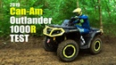 2019 Can Am Outlander 1000R XTP Test Review