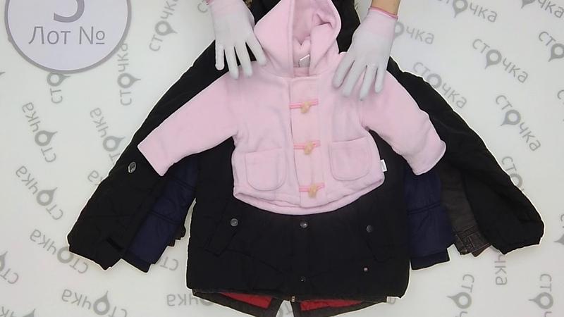 KIDS PUFFA WINTER CREAM EXTRA 5 секонд хенд одежда оптом