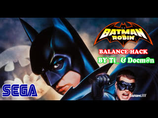 Adventures of batman and robin, the [rus] [balance hack by ti_, docm@n]