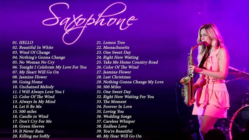4 horas maior saxofone amor canções instrumental 🎷Música relaxante SAX romântica bonita