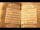 Свет пронзающий мрак в сути веры в Аллаха и неверии в тагута Часть 1 Абу Ханиф Абаза