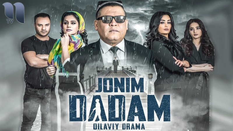 Jonim dadam o'zbek film Жоним дадам узбекфильм