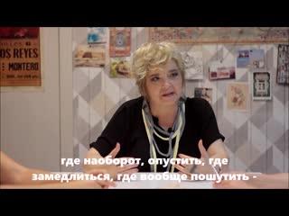 Мастер-класс по эффективной речи от психолога с Первого канала   Тизер
