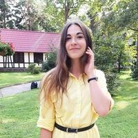 ДианаАтрощенко
