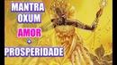 Mantra Poderoso de Oxum para AMOR e DINHEIRO! Powerful Oshun's Mantra for LOVE and Money!
