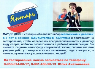 -82411489_457243148
