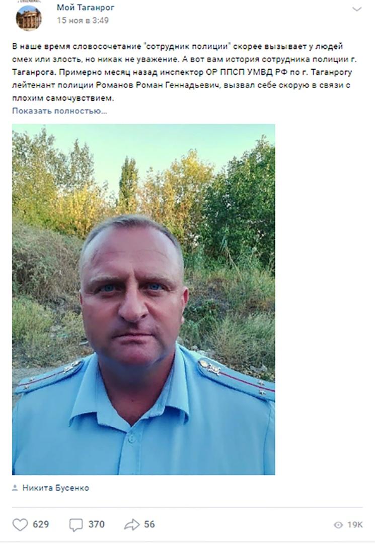 Главк МВД дал официальные разъяснения по поводу сотрудника полиции