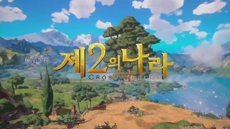 Ni no Kuni: Cross Worlds - G-Star 2019 Trailer (Stream-Recorded)