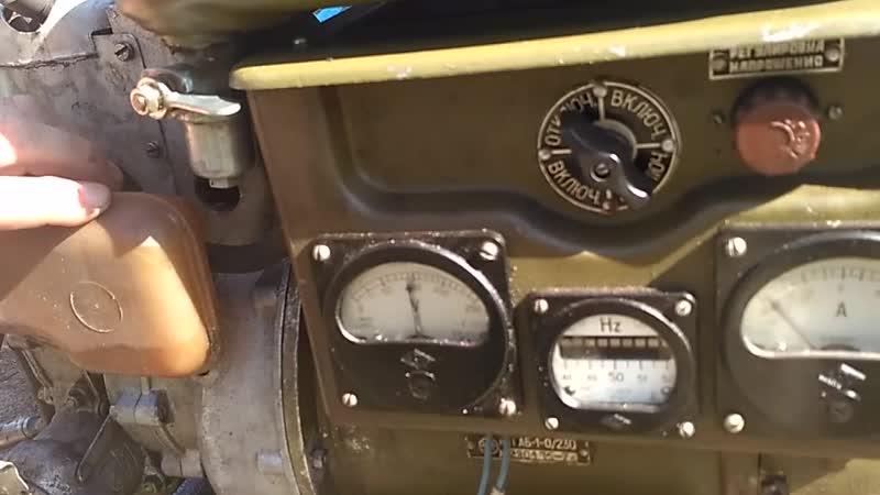 генератор но не рекс