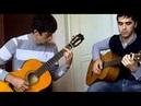 Дуэт гитар Дагестанцы отдыхают