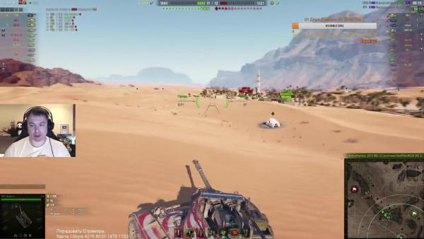 World of Tanks - Т78 Нереально валидольный бой