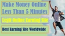 Make Money Online Less Than 5 Minutes | Best Work From Job Site | Legit Online Earning Site
