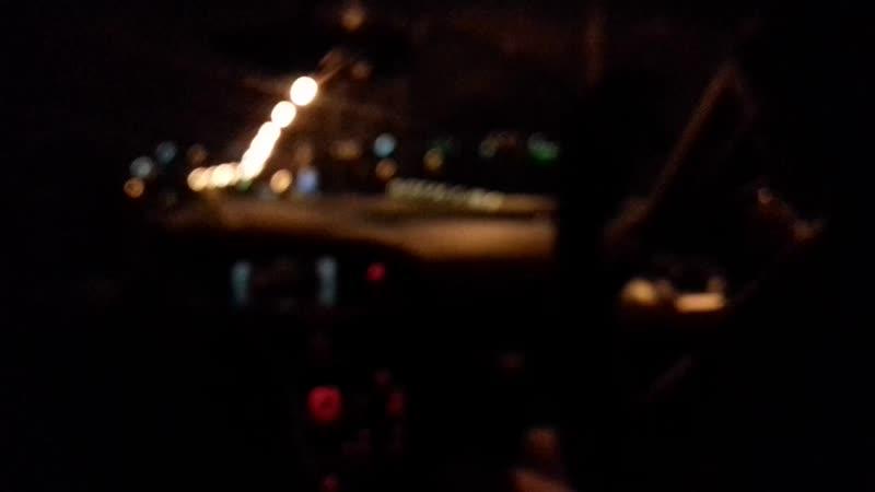 автопати