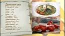 Готовим с Алексеем Зиминым 113 (эфир от 26.04.2014) Настоящий мужской обед