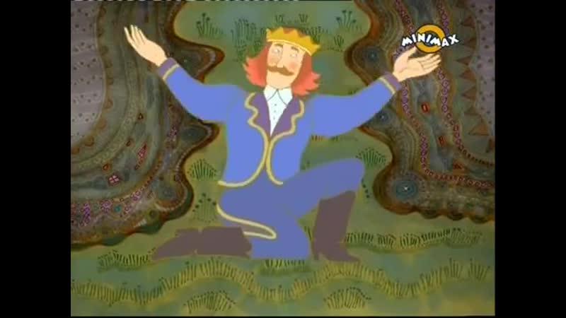 Чарушка Desene animate - Povesti din Folclorul Maghiar - Cercelusca