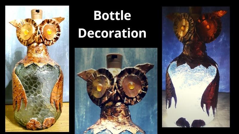 Botle Decoration Owl Bottle lamp Bottle Crafts Clay Bottle Craft Sikha Crafts