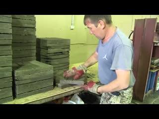 В Бурятии предприниматель делает тротуарную плитку из вторсырья d ,ehznbb ghtlgh (1)