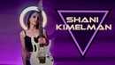 Shani Kimelman: Truth in Shredding Dubstep solo (2020)
