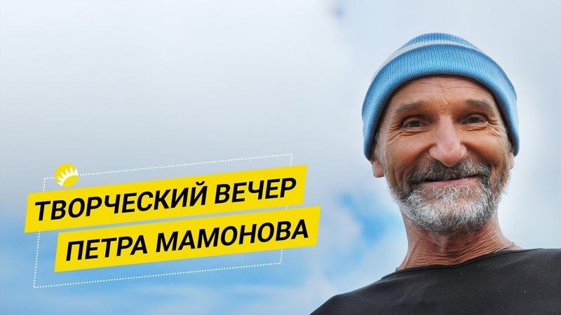 Пётр Мамонов в гостях у IT компании Andersen